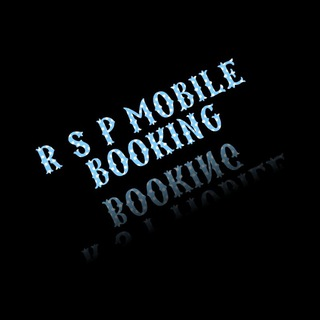🔥🇮🇪 R S P Mobile phone booking 🇮🇪 🔥