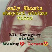 Shayari Status View