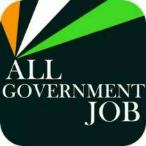 GOVERNMENT JOBS NOTES