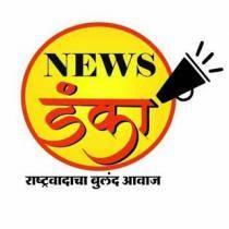 news-danka