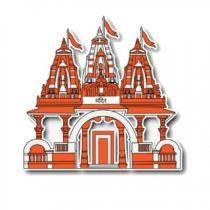 मंदिर • Temple