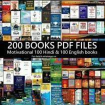 ebook-and-courses