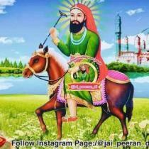 Satta king bhai